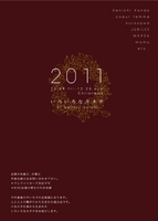 20111201_2436324.png
